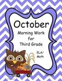 October Morning Work for Third Grade