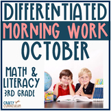 October Morning Work or Centers Differentiated Third Grade UPDATED