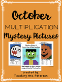 October Multiplication Mystery Pictures
