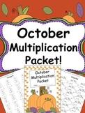 October Multiplication Packet {Just Print & Go!}