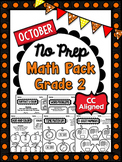 October NO PREP Math - 2nd Grade