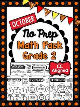 October NO PREP Math - 2nd Grade