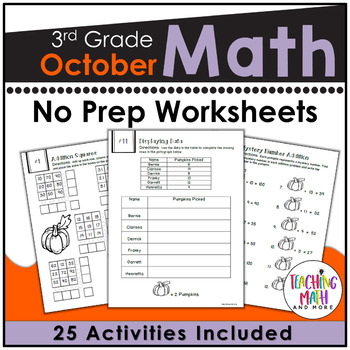 October NO PREP Math Packet - 3rd Grade