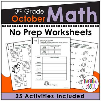 October NO PREP Math Packet - 3rd Grade