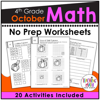 October NO PREP Math Packet - 4th Grade