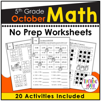October NO PREP Math Packet - 5th Grade by Kelly McCown | TpT