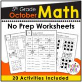 October Math Activities 5th Grade | Distance Learning Math Grade 5