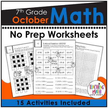 October NO PREP Math Packet - 7th Grade