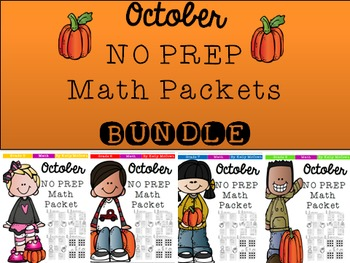 October NO PREP Math Packets BUNDLE - Grades 5 to 8