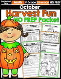 October NO PREP Math and Literacy Packet (1st Grade)