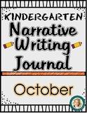 October Narrative Writing Journal