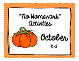 "October ""No Homework"" Menu"