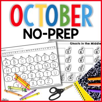 October No Prep Just Print