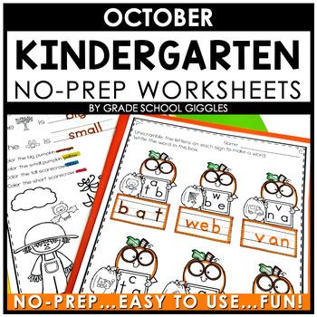 October Activities Kindergarten