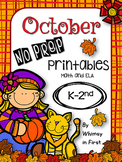 October No Prep Math and ELA Printables