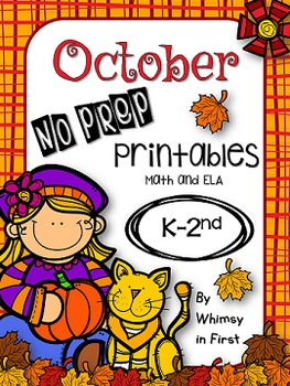 October No Prep Math and ELA Printables