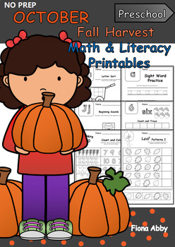 October No Prep Printables for Preschool