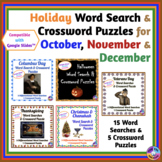 October, November & December Holidays: Word Search & Crossword Puzzles Bundle
