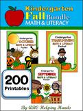 Fall Math And Literacy Bundle (K)