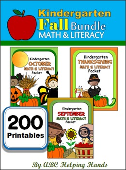 Fall Math And Literacy Bundle (K)