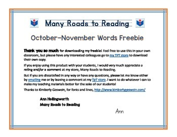 October November Words Freebie Grades 1 - 3