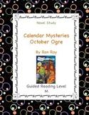 October Ogre Novel Study