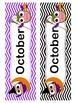 October Owl Calendar Cards and Headers