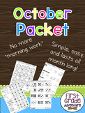 October Packet {First Grade Morning Work for ALL of October!}