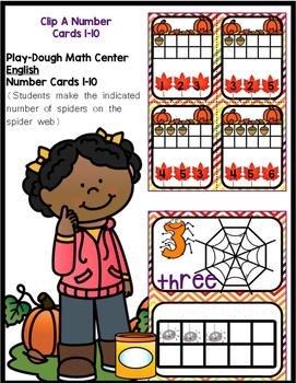 October Play-Dough Number Mats
