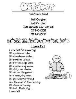 October Poems: Spell October & I Love Fall