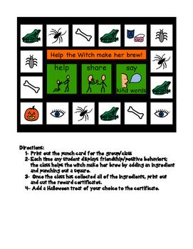 October Positive Behavior Punch Cards