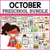 October Preschool Activities Bundle