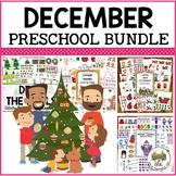 December Preschool Activities Bundle