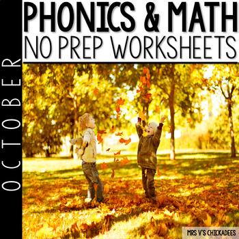 October Print & Go: No Prep Common Core Aligned ELA & Math Work