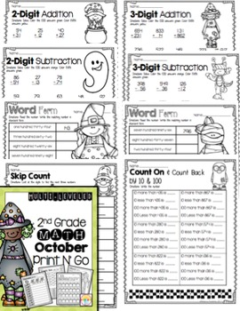 October (NO PREP) Print and Go 2nd Grade Math