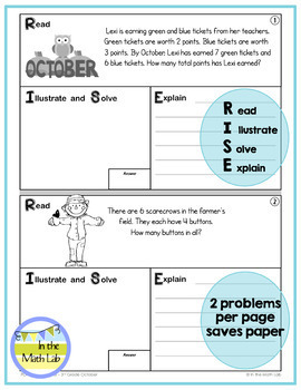 October Problems of the Month (POM) Math Pack - 3rd Grade