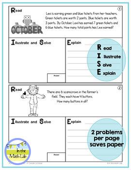 Math Problem-Solving - 3rd Grade October POM Pack