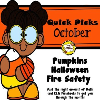 October Quick Picks: Budget-Friendly ELA and Math Funsheets