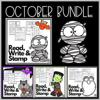 October Read Write and Stamp!  Four Weeks of Literacy and Writing Center Work