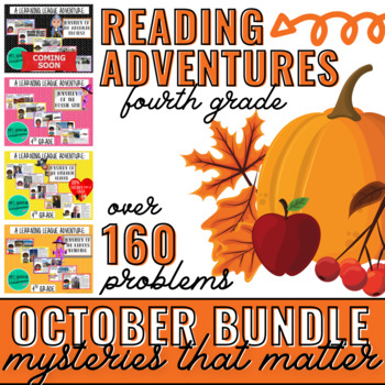 October Reading Learning League Adventures- 4th Grade *GROWING BUNDLE*