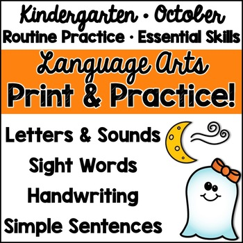 October Reading Print & Practice: Kindergarten
