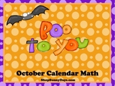 October SMARTboard Calendar Math