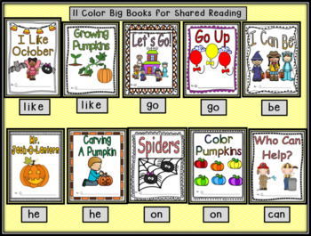 October Sight Word Bundle