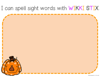 October Sight Word Mats