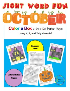 October Sight Word fun with Dot Markers for Grades K, 1, 2