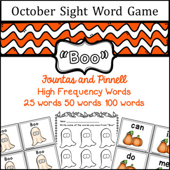 October Sight Word game - Fountas and Pinnell High Frequency Word
