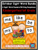 October Sight Words: 6 Emergent Reader Books/Writing Response Sheets