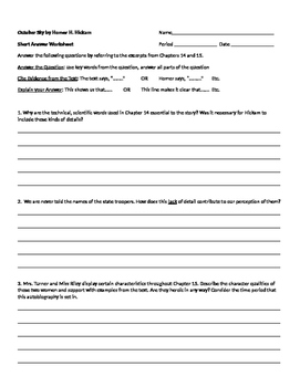 October Sky autobiography close reading and short response writing