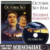 October Sky video viewing activities