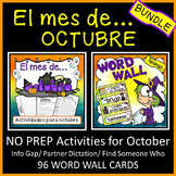 Halloween Spanish Activity BUNDLE (October)